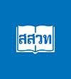 ipst logo small